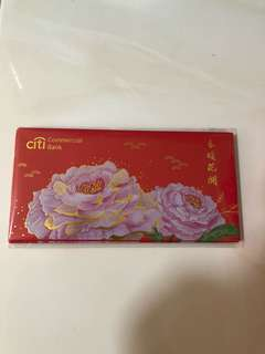 Red Packet  Hong Bao 2018 Citibank