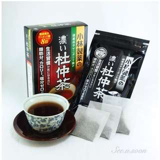 🇯🇵小林製藥 杜仲茶包 減肥茶 減肥排油 代謝脂肪