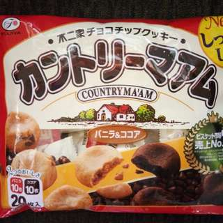 Fujiya Country Ma'am Cookies