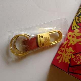 Key chain with Chinese word fu