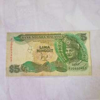 RM5 PJ0693463 banknote