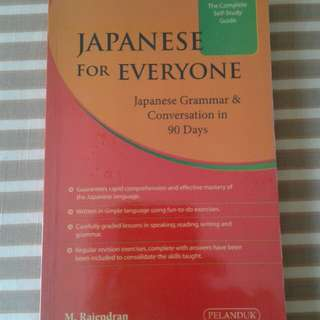 Japanese Language Guidebook