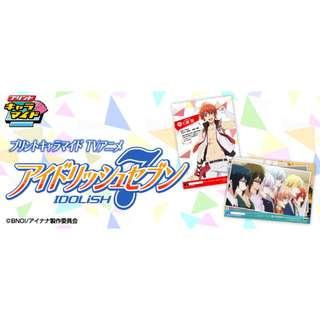 [PO] Idolish7 Anime Screen Capture Photo Bromide Print