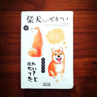 Shiba Inu Cute Dog Postcards Set