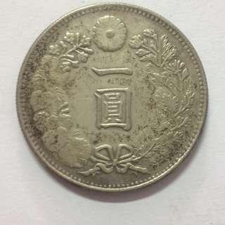 日本明治五年1圓