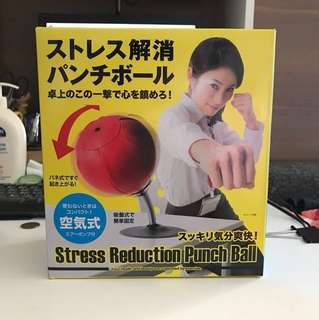 辦公室發洩拳包Stress Reduction Punch Ball