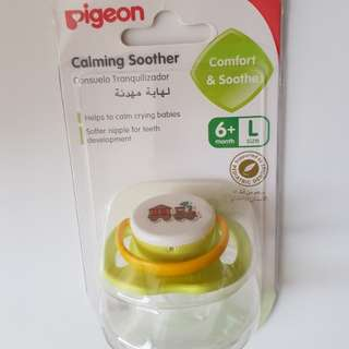 BNIB brand new Pigeon Pacifier