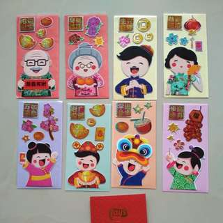 [WTS] Brand New Lay's DIY Year Of The Dog 2018 CNY Red Packet /Angpao With Relief Stickers. Pack of 4. 8 Cute Family Themed Design. In Original Packaging. $4 per pack. 2 Packs for $6. See All Pics.