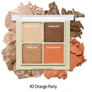 Blend For 4 Eyes #2 Orange Party