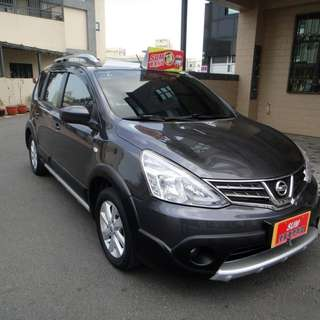 2014 livina 1.6