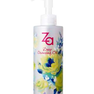 Za x Ohgushi Limited Edition Deep Cleansing Oil