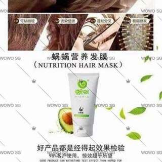 Wowo nutritional hair mask 150ml