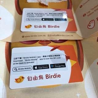 2張自由鳥sim 卡10GB