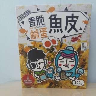 新加坡爵爵&猫叔香脆鹹蛋魚皮
