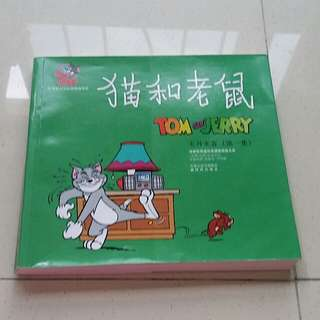 Tom and Jerry (Chinese)