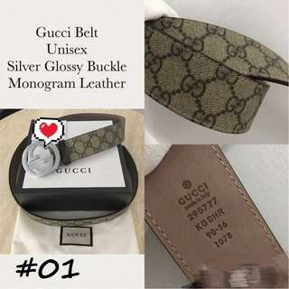 HIGH-END GUCCI LEATHER BELTS ( UNISEX ) ....,