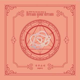 Cosmic Girls (WJSN) Mini Album Vol. 4 - Dream Your Dream