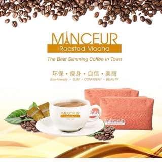 Minceur Roasted Mocha(Slimming Coffee)