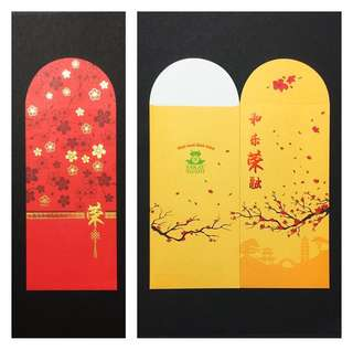 Set Design Red Packets (Set of 4)