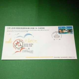 香港紀念封 十