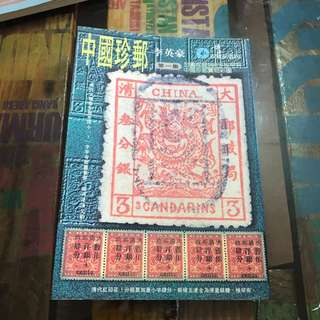 China Stamp / Cover literature