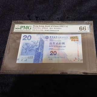 中銀2015 20蚊66epq 豹子頭