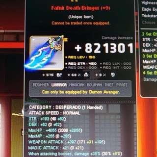 Maple weapon, Fafnir Death Bringer