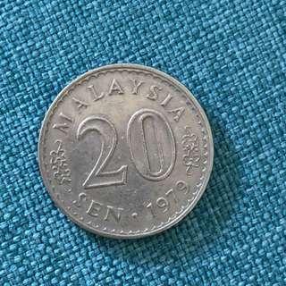 Rare 20 cents