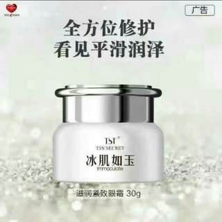(In-stock)Eye Cream