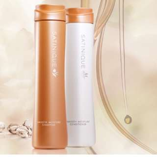 Satinique SMOOTH Shampoo & Conditioner set