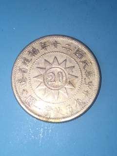 China Republic foo kien province 20 cent Year 1931 ( Rare Year) sale 30%