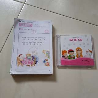 😊 400 pgs Lvl 5A Kumon Chinese worksheets & CD