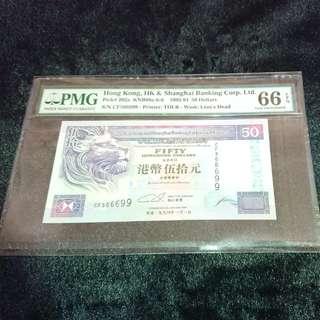 1994年匯豐50蚊 66epq 高分三條六靚號