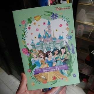 皇室公主音樂盛宴 迪士尼 disney 灰姑娘 貝兒