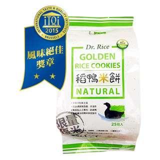 台灣 Dr. Rice稻鴨米餅原味寶寶baby餅乾