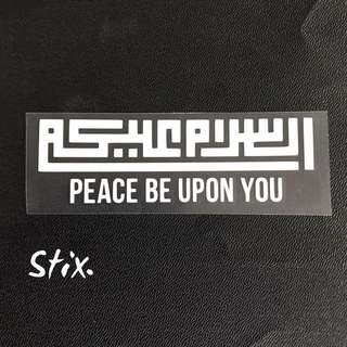 Peace Be Upon You Vinyl Cut Sticker