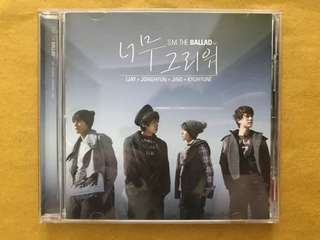 SM THE BALLAD VOL. 1