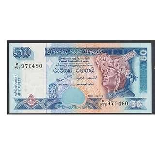(BN 0086-1) 2005 Sri Lanka 50 Rupees - UNC