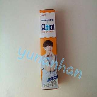 Jae Hwan YoHi Biscuit Wanna One