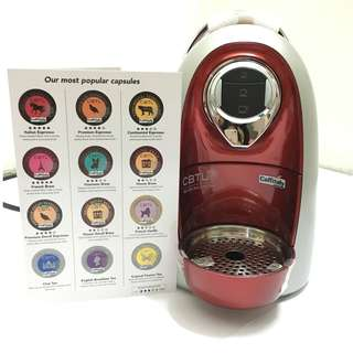 Coffee Bean Kaldi Machine