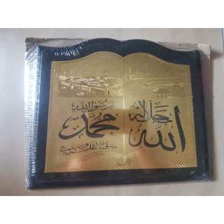 Plakat Kaligrafi Arab Allah Muhammad