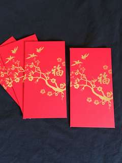 ICBC red packet 8 pcs