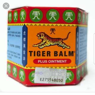 🍀Tiger Balm Plus Ointment