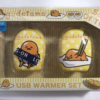 蛋黃哥 gudetama USB暖蛋 warmer set (2個)