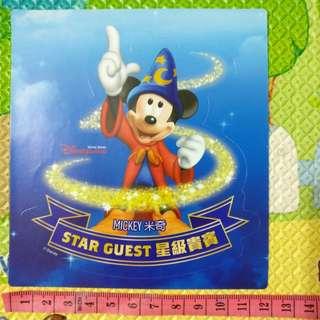 迪士尼大貼紙 ❝star guest❞