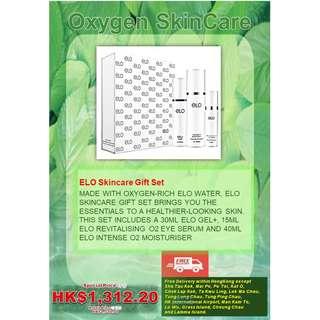 Hyflux Oxygen SkinCare:  ELO Skincare Gift Set
