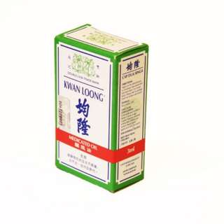 🍀Kwan Loong Medicated Oil