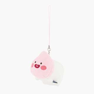 Korea Kakao Little Friends Plushie Keychain