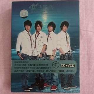 Fahrenheit CD + VCD