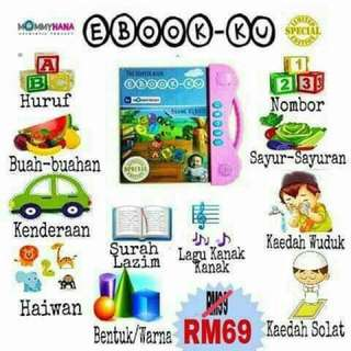 IQ ISLAMIC EBOOK